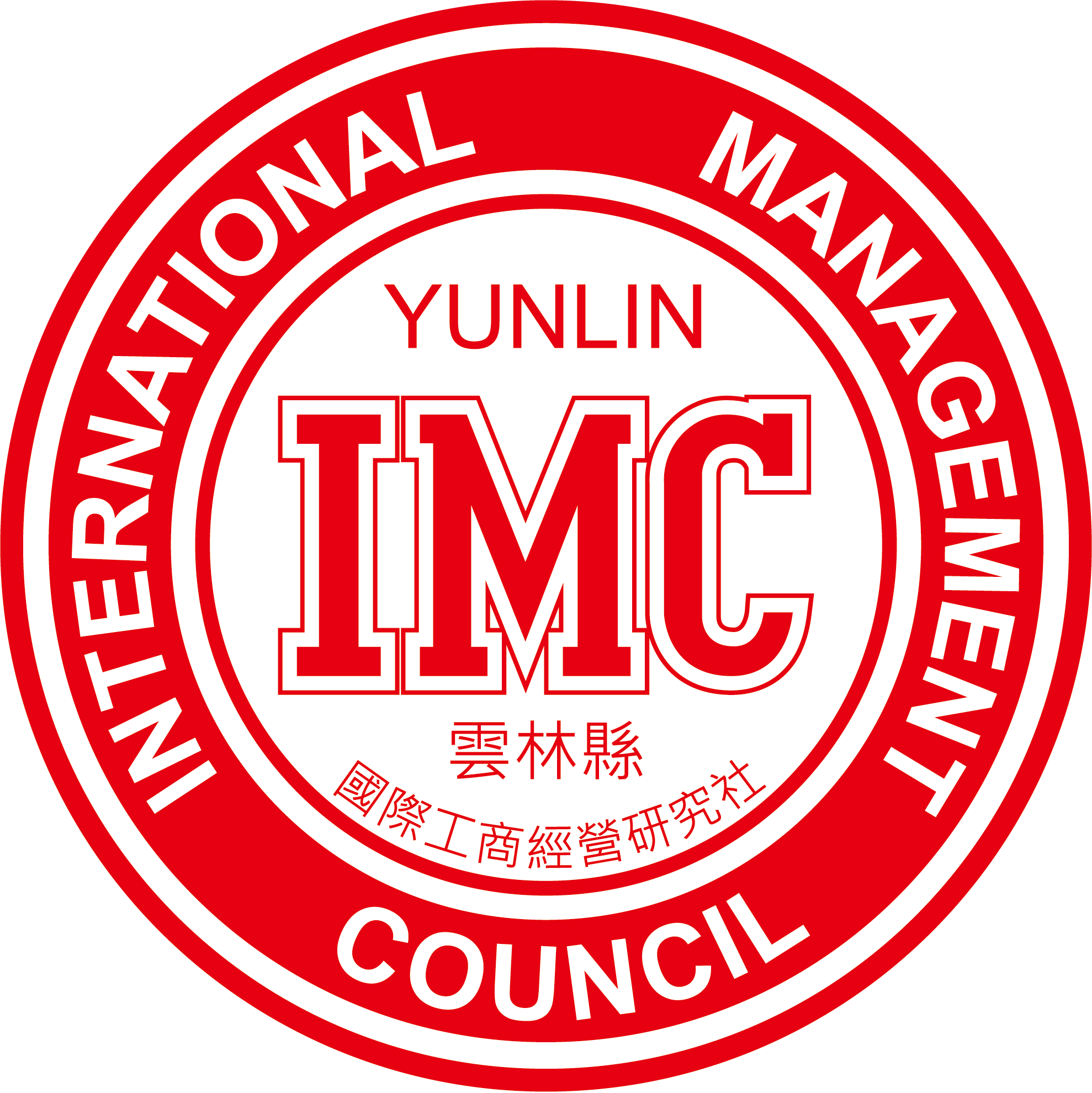 IMC 雲林社IMC Logo